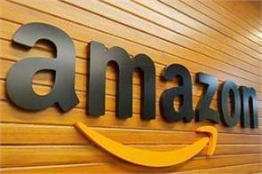 amazon is preparing to buy big market