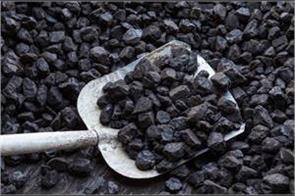 government to do auction of three mining areas in february march