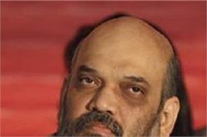 amit shah get relief from bombay hc
