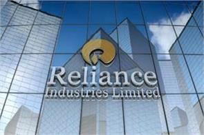 talks on the refinery and petrochemical projects between saudi arabia reliance