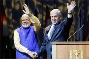 mizoram polls bjp can win supported with modi netanyahu friendship