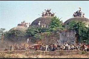 1992 movement for the construction of ram temple