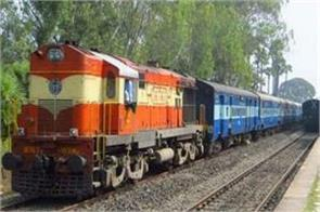 two sisters dead in rail accident