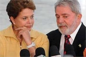 brazilian ex presidents charged in corruption case