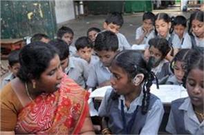 strict director on teacher