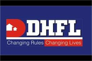 dhfl s profit increased 52 percent in second quarter