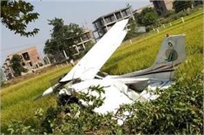 trainer aircraft crashed in hyderabad