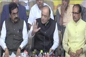 mp election congress does not have any development policy  arun jaitley