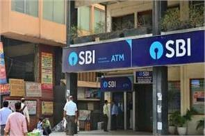 alerts for sbi s these account holders do this before 30th november