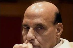 assam massacre rajnath talks with sonowal