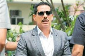 bpsl which gave loan to buy vadra land got relief from tax panel