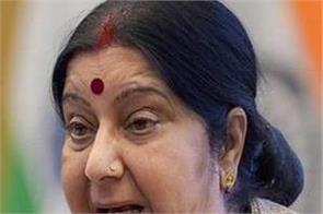sushma swaraj declaration will not fight lok sabha election