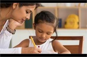 teacher in sainik school minimum age of 21 years