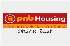 pnb housing finance second quarter profit up 33