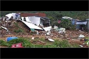 13 dead four missing in vietnam landslide