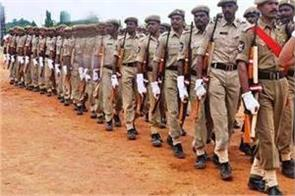 chance to get a job in police vacancy in more than 3 000 posts