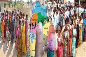 telangana elections tickets congress bjp