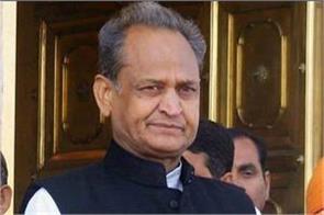 rajasthan assembly elections ashok gehlot cp joshi rameshwar dudi