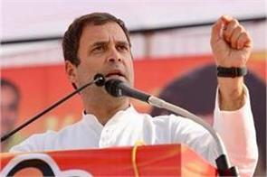 rahul says pm modi calls people who steal money from the country