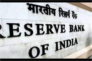 270 vacancies in rbi for the 10th pass