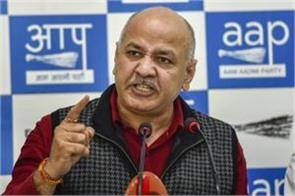 bjp wants to kill kejriwal sisodia