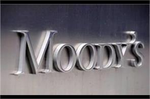 emerging economies may remain in monetary policy next year strictly moody s