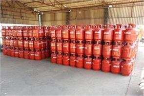 lpg cylinders will meet at low cost