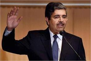 reserve bank of india s decision is positive for the economy uday kotak