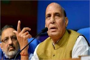 all assistance will be given to affected tamil nadu by cyclone gaja rajnath