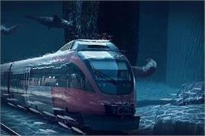 china is making tunnel in sea for high speed train