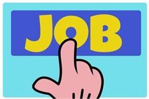 idpl jobs salary candidate