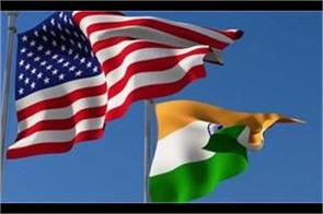 india us to boost cooperation in energy energy sector
