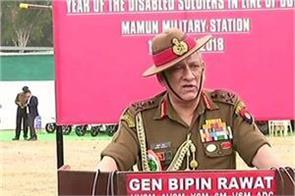general rawat warining to militants
