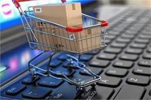 hc directs e commerce site to ensure products for sale on portal