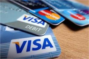 debit card will not fraud banks start on off facility