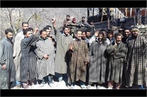 protest against pdd in tral