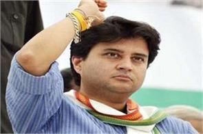 mp election scindia attack shivraj gives farmers false statements