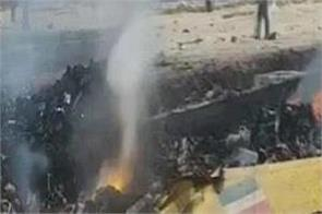 a trainee aircraft crashed in telangana