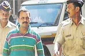 col purohit get not relief from sc
