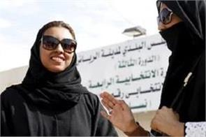 saudi women launch hashtag in protest of  mandatory abaya