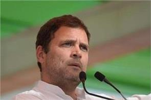 rahul gandhi says pm modi becomes watchman of anil ambani