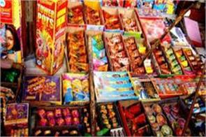 fireworks will run in bihar from 8 pm to 10 pm