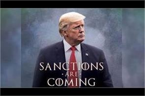 trump administration to reinstate all iran sanctions