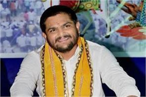 put 125 million hindus named ram hardik patel