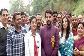 anurag thakur inaugurated the cricket academy in hamirpur