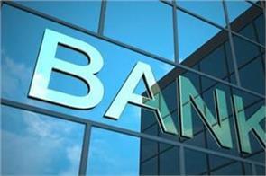 canara bank  job salary candidate