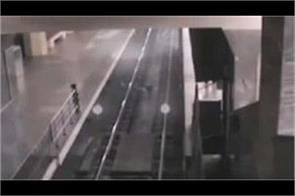 railway worker woke up to see ghost train in station video viral