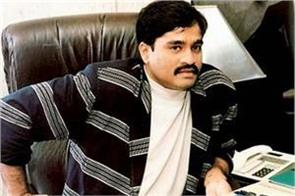terror attack near dawood s house in karachi