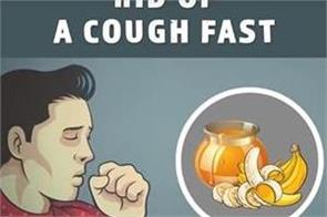 how to get rid of a cough fast