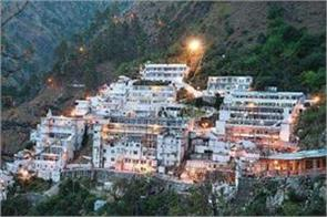 vaishno devi devotees raj kumar ashok kumar